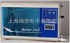 WS400/440/800上泰(SUNTEX)微电脑型实验室蒸馏水制造器