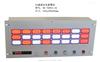YK-700TS-24智能24路闪光报警仪 24路开关量信号指示仪