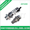 AST4200工业OEM设备,简装压力传感器--AST4200