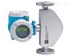 进口E+H电磁流量计特点-测量管道内无阻流件