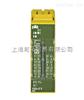 311041德国PILZ安全控制器/皮尔兹安全 I/O 模块